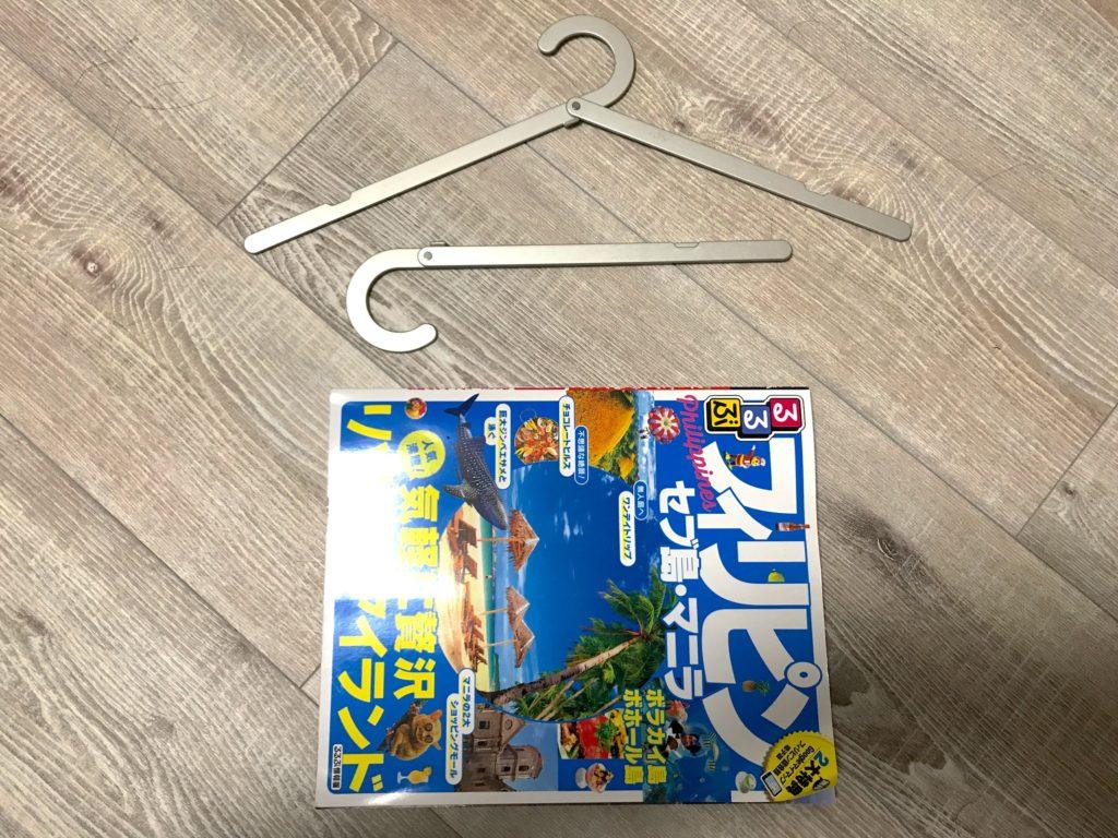 アルミ折りたたみハンガーの写真